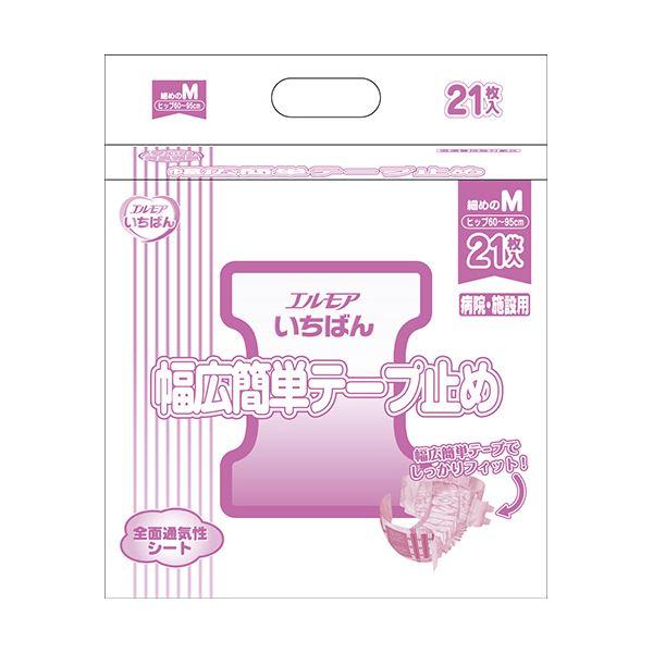 (まとめ)カミ商事 エルモア いちばん幅広簡単テープ止め 細めのM 1パック(2 1枚)【×5セット】