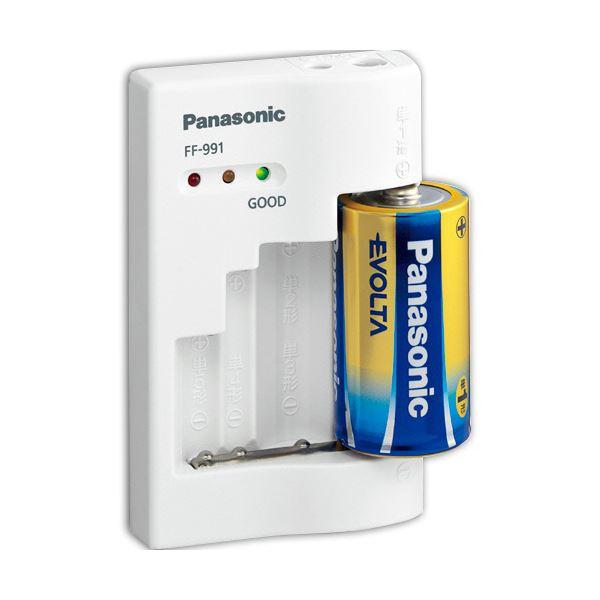 (まとめ) パナソニック 電池チェッカーFF-991P-W 1個 【×10セット】
