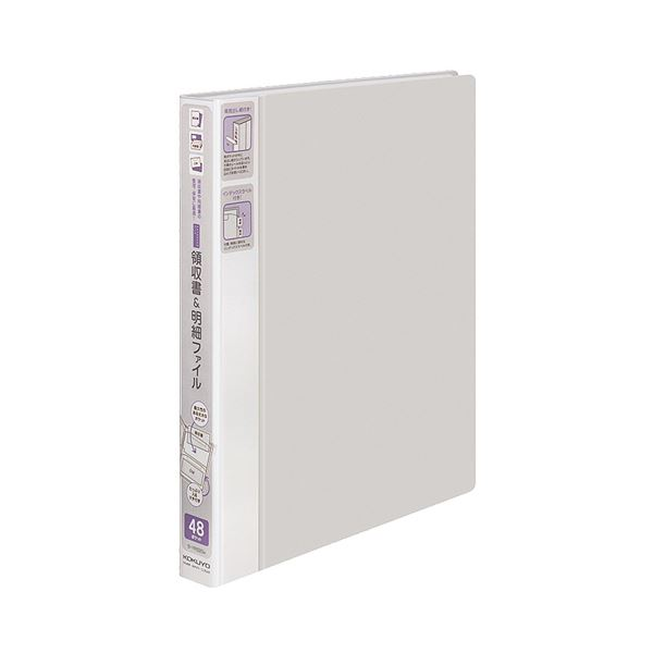 コクヨ 領収書&明細ファイル(かたづけファイル)A4タテ 48ポケット グレー ラ-YR520M 1セット(10冊)