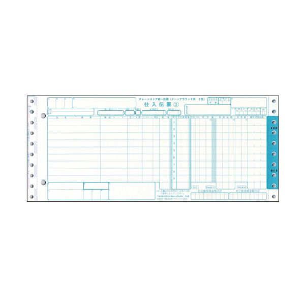 トッパンフォームズチェーンストア統一伝票 仕入 ターンアラウンド2型(9行) 5P・連帳 12×5インチ C-BA251箱(1000組)