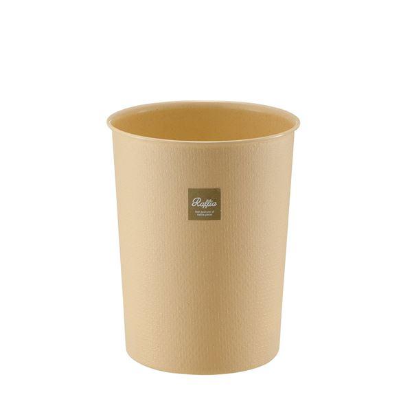 (まとめ) プラスチック製 ダストボックス/ゴミ箱 【M ベージュ】 直径20×高さ25cm 『ラフィア カン』 【×30個セット】