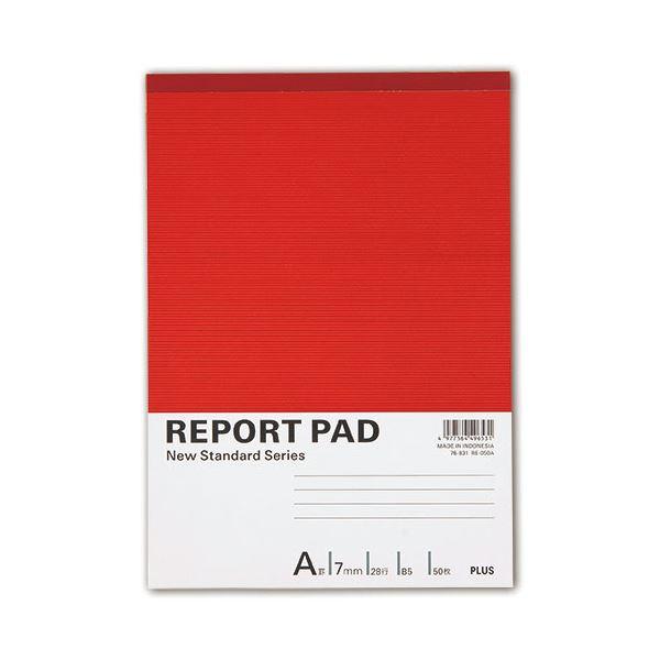 (まとめ) プラス レポートパッド B5 A罫50枚 RE-050A 1セット(10冊) 【×10セット】