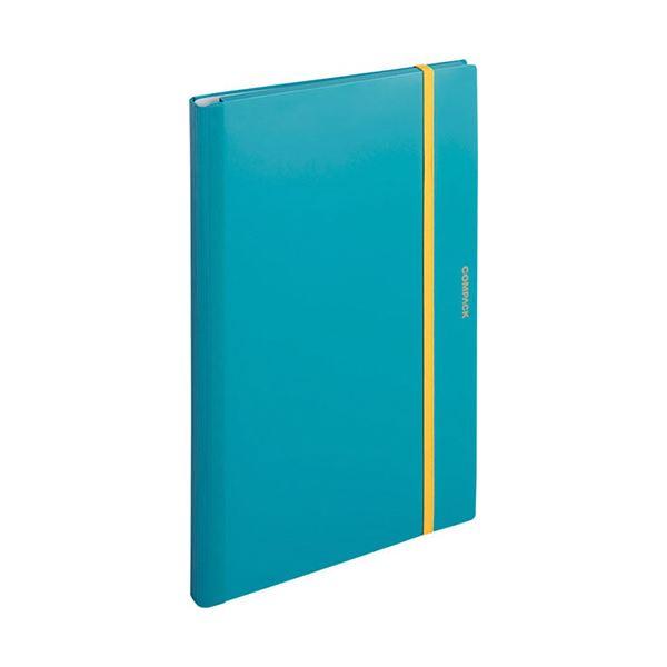キングジム 1冊 10ポケット A3 水色 (まとめ) 【×10セット】 二つ折りクリアーファイルコンパック 5896H