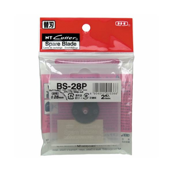 (まとめ) NTカッター ローリングカッター用替刃BS-28P 1パック(2枚) 【×30セット】