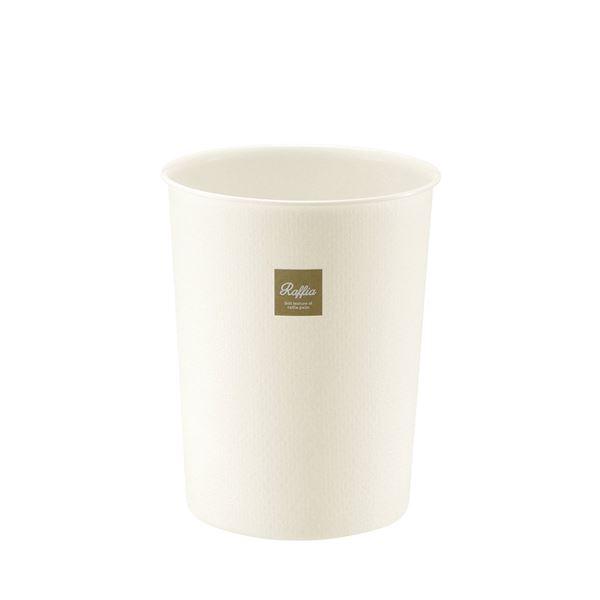 (まとめ) プラスチック製 ダストボックス/ゴミ箱 【M ホワイト】 直径20×高さ25cm 『ラフィア カン』 【×30個セット】