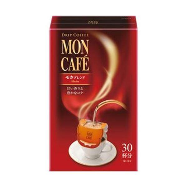 (まとめ)片岡物産 モンカフェ ドリップコーヒーモカブレンド 8g 1セット(60袋:30袋×2箱)【×5セット】