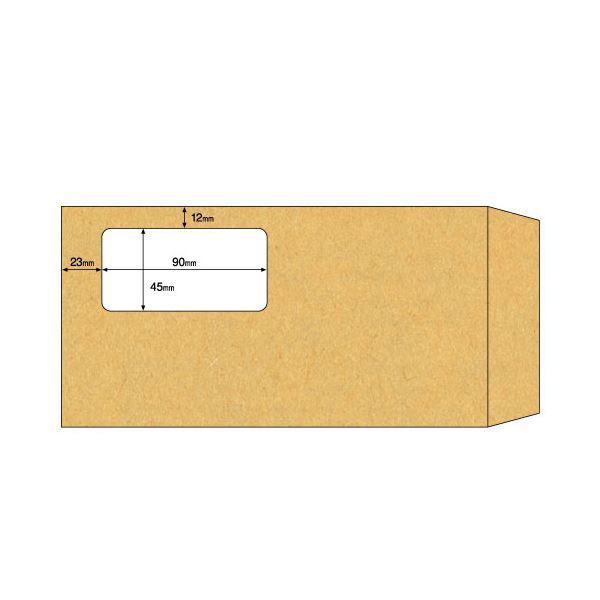 (まとめ) ヒサゴ 窓つき封筒 長形3号 クラフトMF06 1箱(200枚) 【×5セット】