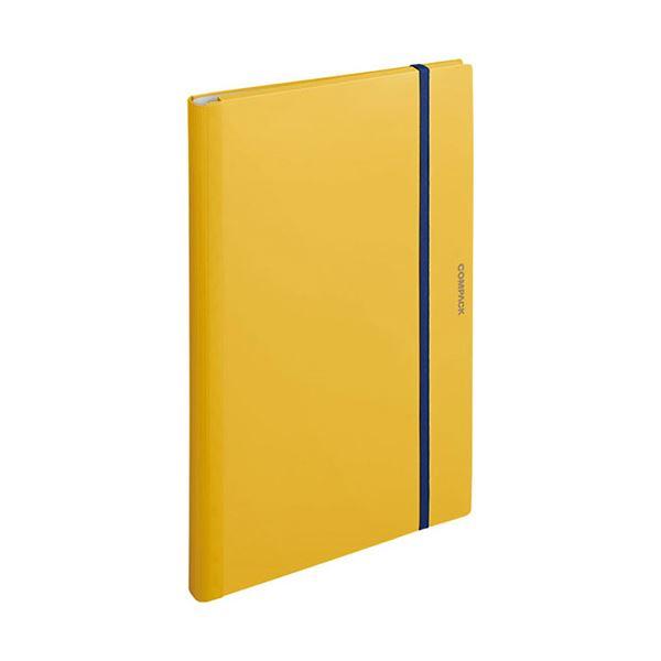 (まとめ) キングジム 二つ折りクリアーファイルコンパック A3 10ポケット 黄 5896H 1冊 【×10セット】