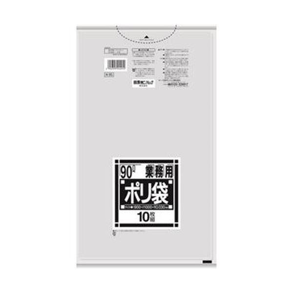 (まとめ)日本サニパック Nシリーズ 業務用ポリ袋 薄口 透明 90L N-95 1パック(10枚)【×50セット】