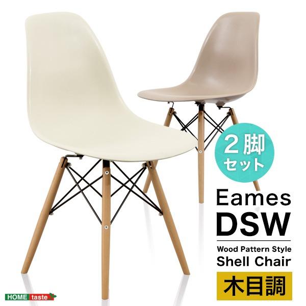 ダイニングチェア/食卓椅子 2脚セット 【アイボリー】 幅約46.5cm 木製脚付き スチール キズ防止【代引不可】
