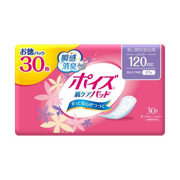 (まとめ)日本製紙 クレシア ポイズ 肌ケアパッドレギュラー お徳パック 1パック(30枚)【×10セット】