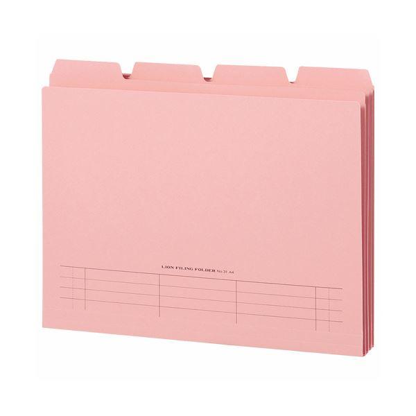 (まとめ)ライオン事務器 4カットフォルダー山付ファイル A4 ピンク No.31-4P 1パック(4冊) 【×20セット】