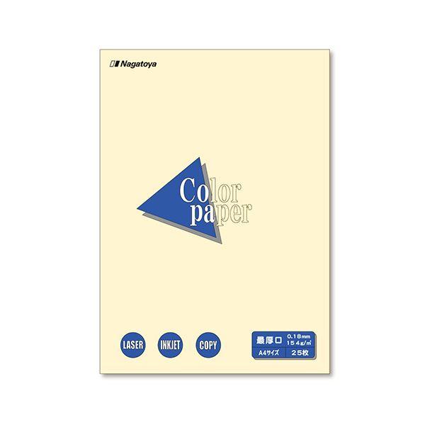 (まとめ) 長門屋商店 Color Paper A4最厚口 レモン ナ-3502 1冊(25枚) 【×30セット】