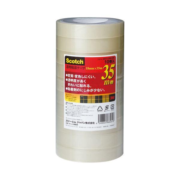 (まとめ)3M スコッチ 透明粘着テープ18mm×35m 500-3-1835-10P 1パック(10巻)【×10セット】