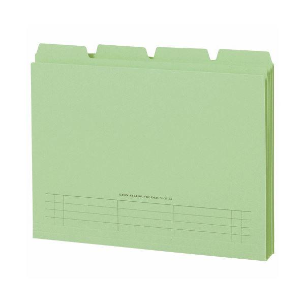 (まとめ)ライオン事務器 4カットフォルダー山付ファイル A4 緑 No.31-4P 1パック(4冊) 【×20セット】