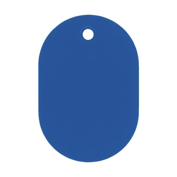 (まとめ) 日本緑十字社 小判札(無地札) 青60×40mm スチロール樹脂 200025 1枚 【×100セット】