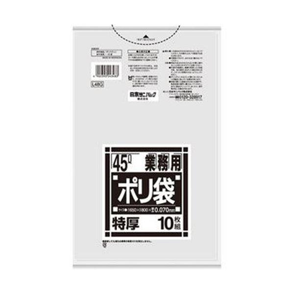 (まとめ)日本サニパック Lシリーズ 業務用ポリ袋 特厚 透明 45L L48G 1パック(10枚)【×20セット】