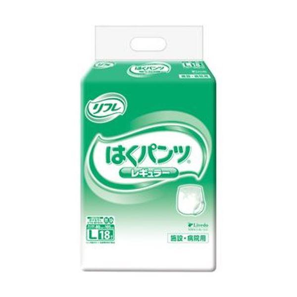 (まとめ)リブドゥコーポレーション リフレはくパンツ レギュラー L 1パック(18枚)【×10セット】