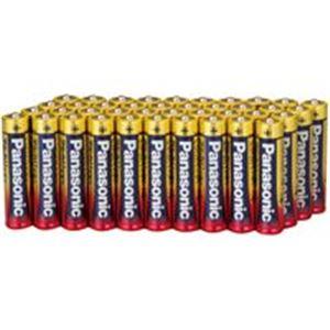 【スーパーSALE限定価格】(業務用20セット) Panasonic パナソニック アルカリ乾電池 単4 LR03XJN/40S(40本)