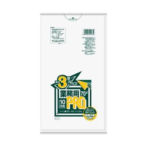 (まとめ)日本サニパック 業務用PRO複合3層ポリ袋 半透明 70L R-73 1パック(10枚)【×50セット】