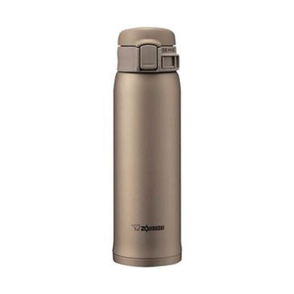 (まとめ)象印 ステンレスボトル SM-SE型48サイズ(0.48L)ベージュゴールド SM-SE48-NZ 1本【×3セット】