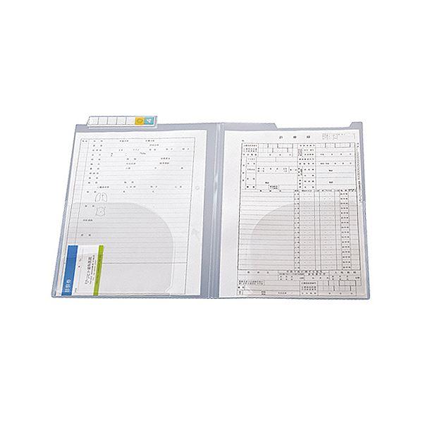 HK7712-ミ カルテフォルダーダブルポケット A4ヨコ リヒトラブ 見出し紙付 1箱(200枚)