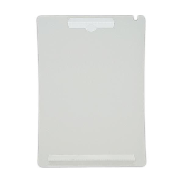 (まとめ) ライオン事務器 アンケートボードA4タテ ライトグレー QB-220 1枚 【×50セット】