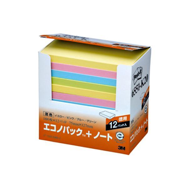 (まとめ) 3M ポストイット エコノパック ノート 再生紙 75×127mm 混色 6551-K20 1パック(12冊) 【×5セット】
