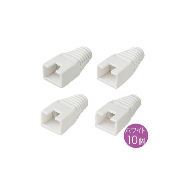 (まとめ) サンワサプライ モジュラーカバー先付けタイプ ホワイト ADT-MC7L 1パック(10個) 【×30セット】