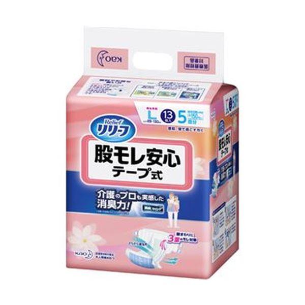 (まとめ)花王 リリーフ 股モレ安心 テープ式 L 1パック(13枚)【×10セット】
