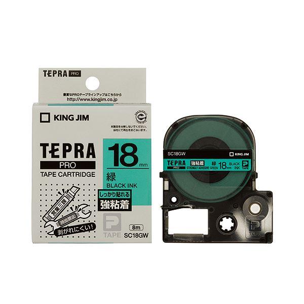 (まとめ) キングジム テプラ PRO テープカートリッジ 強粘着 18mm 緑/黒文字 SC18GW 1個 【×10セット】