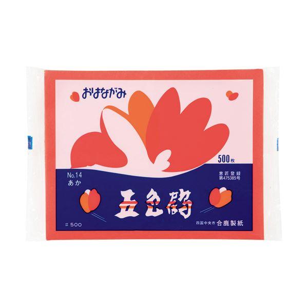(まとめ) 合鹿製紙 おはながみ五色鶴 赤 GO-500-R 1パック(500枚) 【×30セット】