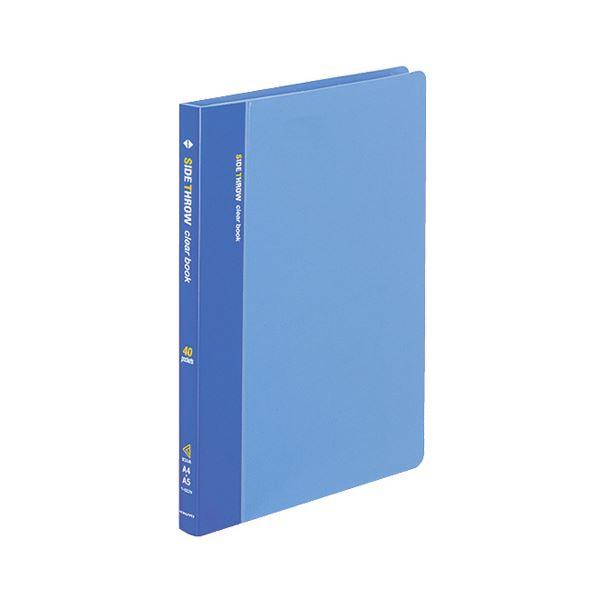 コクヨ クリヤーブック(固定式・サイドスロー)A5タテ 40ポケット 背幅18mm 青 ラ-822B 1セット(10冊)