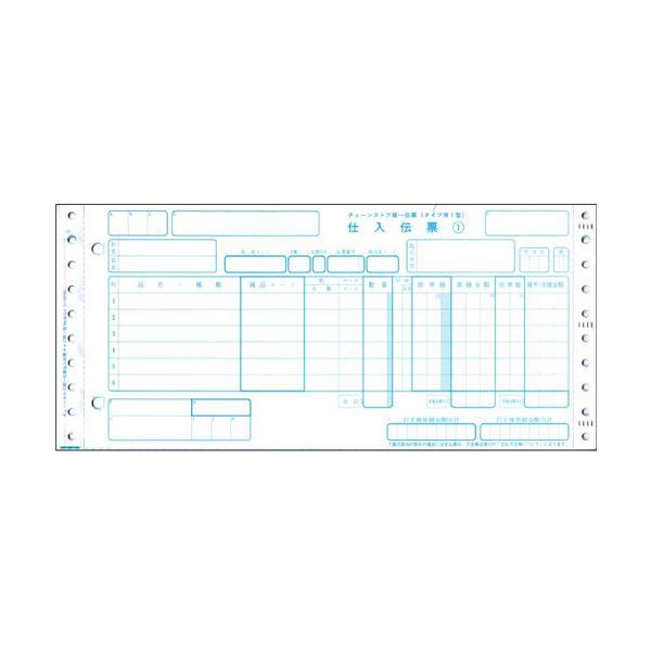 トッパンフォームズチェーンストア統一伝票 仕入 タイプ用1型(伝票No.無) 5P・連帳 11×5インチ C-BP451箱(1000組)