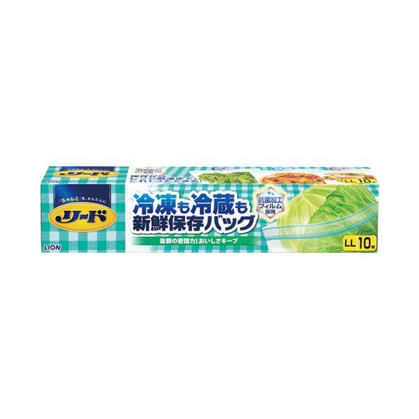 (まとめ)ライオン リード冷凍も冷蔵も新鮮保存バッグ LL 10枚【×50セット】