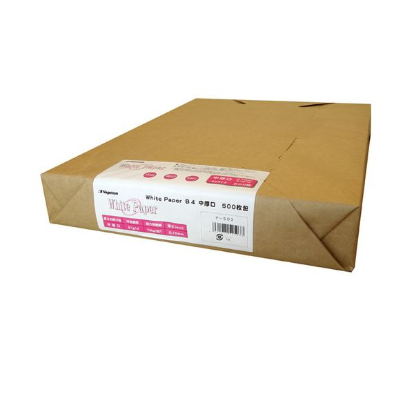(まとめ) 長門屋商店 ホワイトペーパー B4 中厚口 70kg ナ-503 1冊(500枚) 【×5セット】