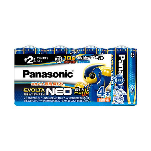 (まとめ) パナソニック アルカリ乾電池EVOLTAネオ 単2形 LR14NJ/4SW 1パック(4本) 【×10セット】