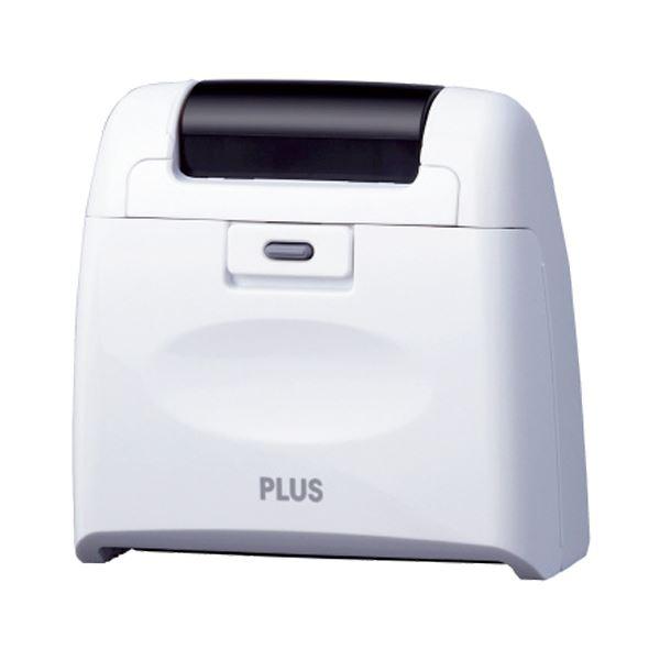 (まとめ) プラス 個人情報保護スタンプローラーケシポン ワイド 本体 ホワイト IS-510CM 1個 【×10セット】