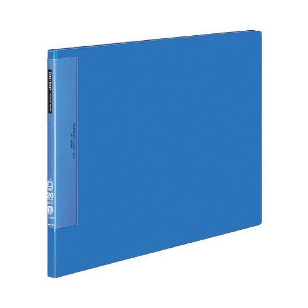 コクヨ クリヤーブック(ウェーブカットポケット・固定式)A3ヨコ 20ポケット 背幅17mm 青 ラ-T548B 1セット(4冊)