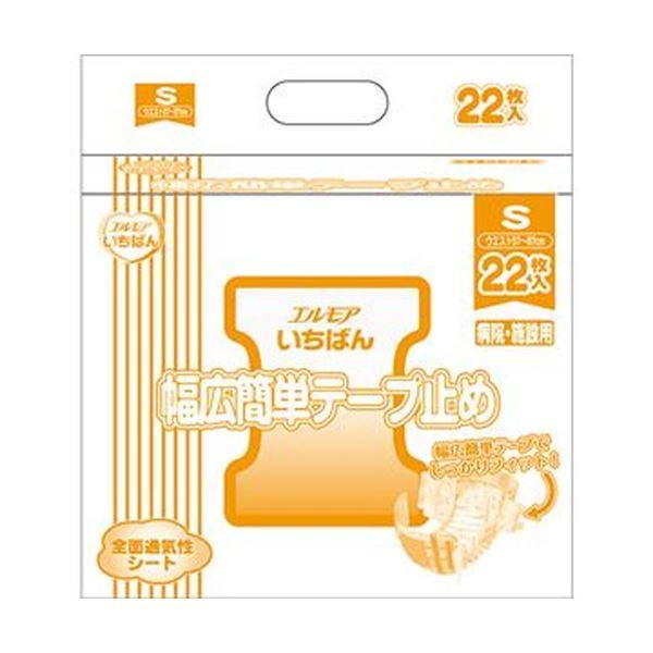 (まとめ)カミ商事 エルモア いちばん幅広簡単テープ止め S 1パック(22枚)【×10セット】
