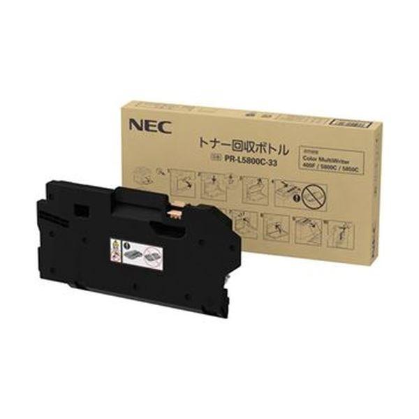 (まとめ)NEC トナー回収ボトルPR-L5800C-33 1個【×5セット】