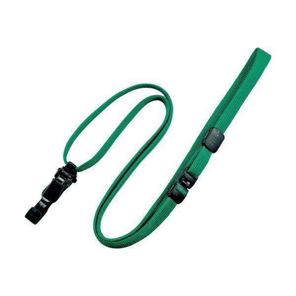(まとめ) オープン工業 ループクリップ脱着式 緑NX-8-GN 1パック(10本) 【×10セット】