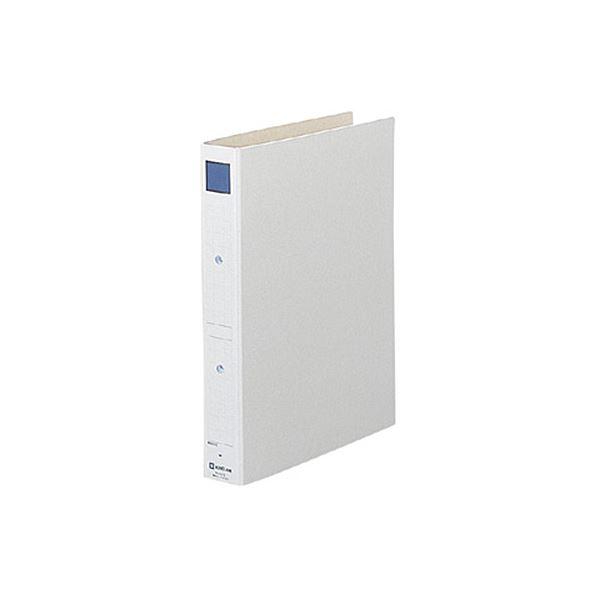(まとめ) キングジム 保存ファイル A4タテ 300枚収容 背幅45mm ピクト青 4373 1冊 【×30セット】
