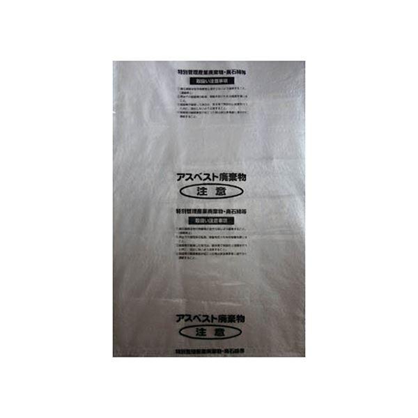 島津商会 Shimazu 回収袋透明に印刷大(V)M-1 1パック(25枚)