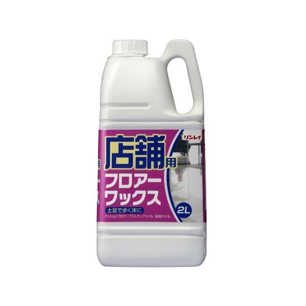 (まとめ) 店舗フロアーワックス 2L 【×6セット】
