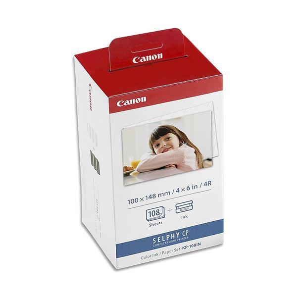 (まとめ)キヤノン カラーインク/ペーパーセットKP-108IN (ポストカードサイズ写真用紙108枚+インクカセット3個入) 3115B001 1セット 【×2セット】