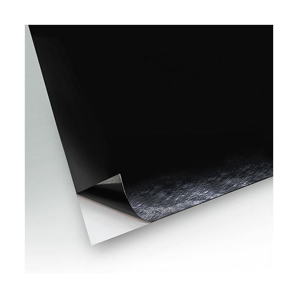 (まとめ)ライオン事務器 カッティングシート A410m巻 黒 DC8-210 クロ 1巻【×3セット】