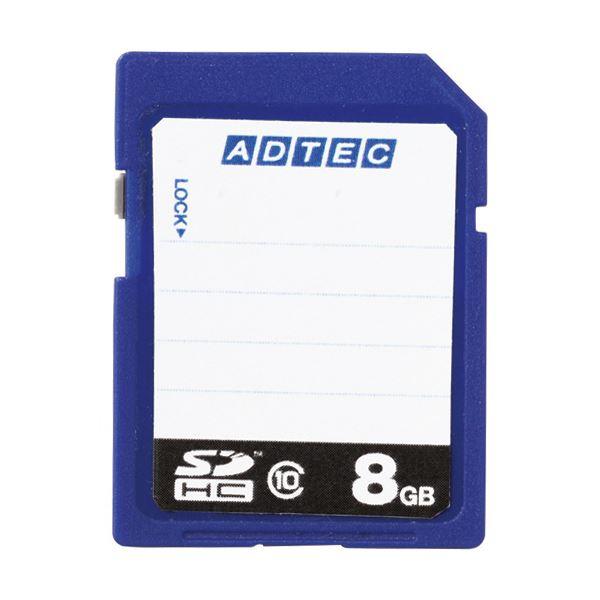 (まとめ) アドテック SDHCメモリカード 8GBClass10 インデックスタイプ AD-SDTH8G/10R 1枚 【×10セット】