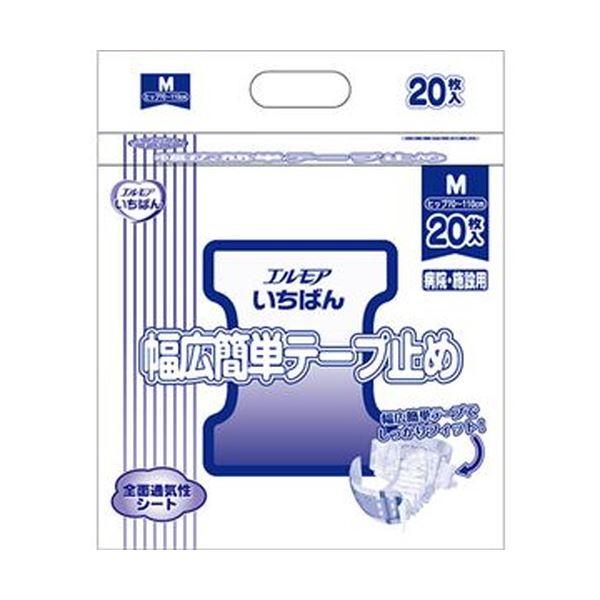 (まとめ)カミ商事 エルモア いちばん幅広簡単テープ止め M 1パック(20枚)【×10セット】