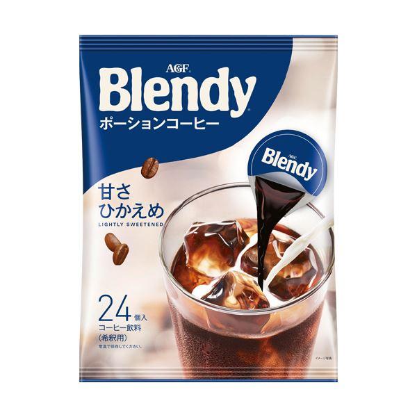 (まとめ)味の素AGF ブレンディポーションコーヒー 甘さひかえめ 18g 1袋(24個)【×10セット】